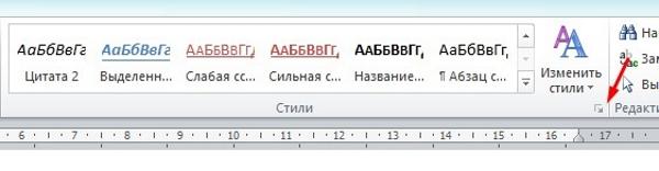 Как удалить лишние страницы в Word?