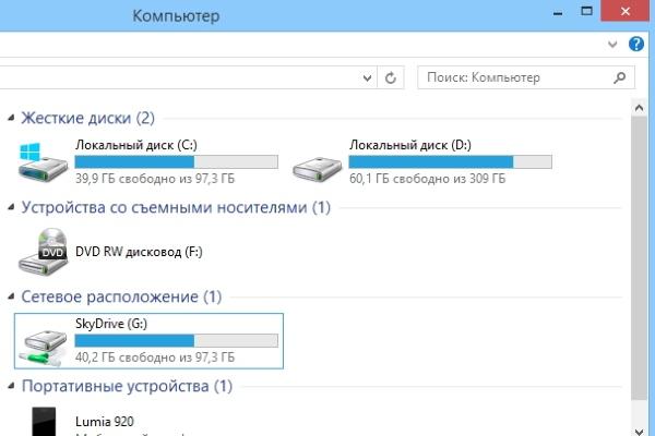 Способы подключения сетевого диска
