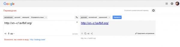 Все возможные способы захода на заблокированные сайты в Интернете
